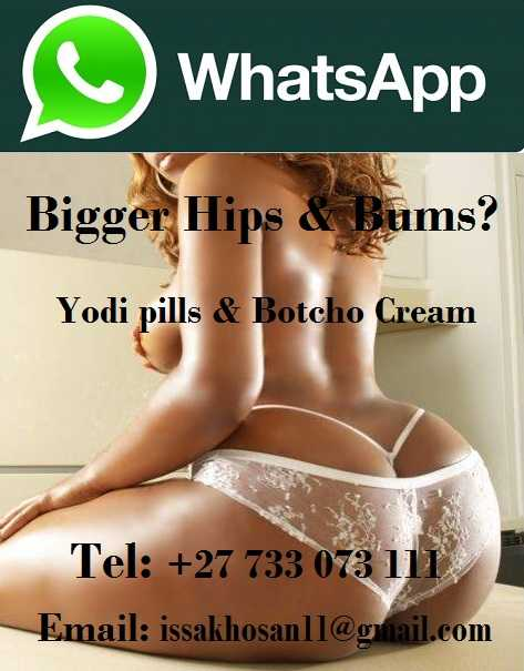 Yodi Pills & Botcho cream for Bigger Bums & Hips