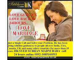 EX LOVE BACK IN 24 HOUR 00923085160593